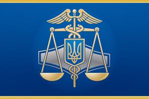 Підписано Меморандум про партнерство та співробітництво між ДПС та Радою  бізнес-омбудсмена - Обухівська міська рада